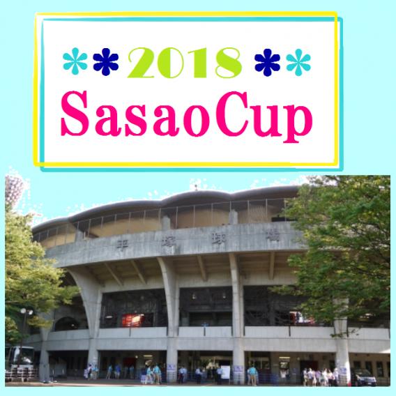 第21回笹尾晃平杯中学生野球大会-2018-